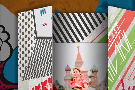 Фоторамки серии Московского марафона 2017