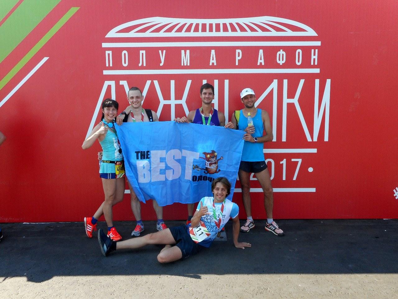 Беговой клуб The BESTолочи!, Москва