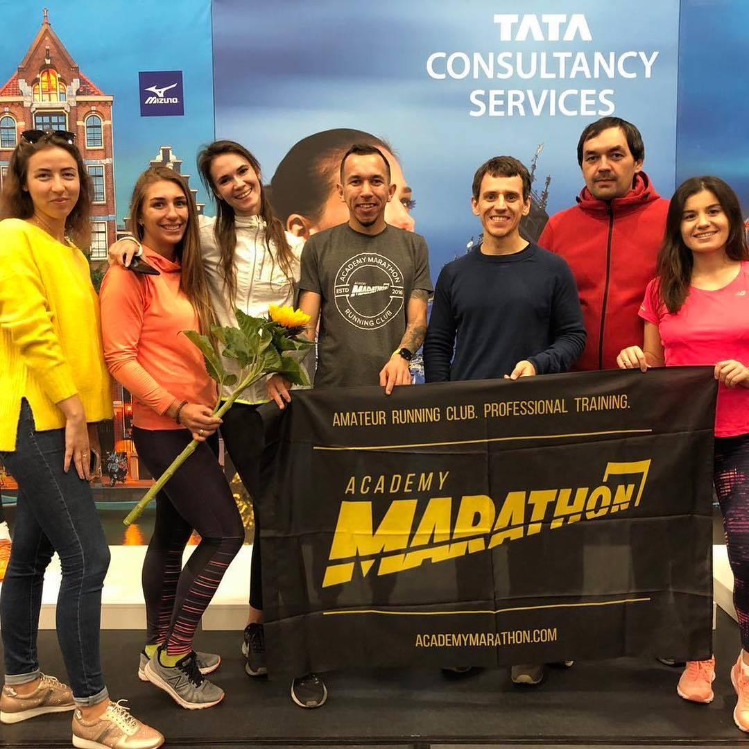 Беговой клуб «Академия марафона»