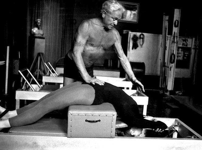 Доступные направления фитнеса